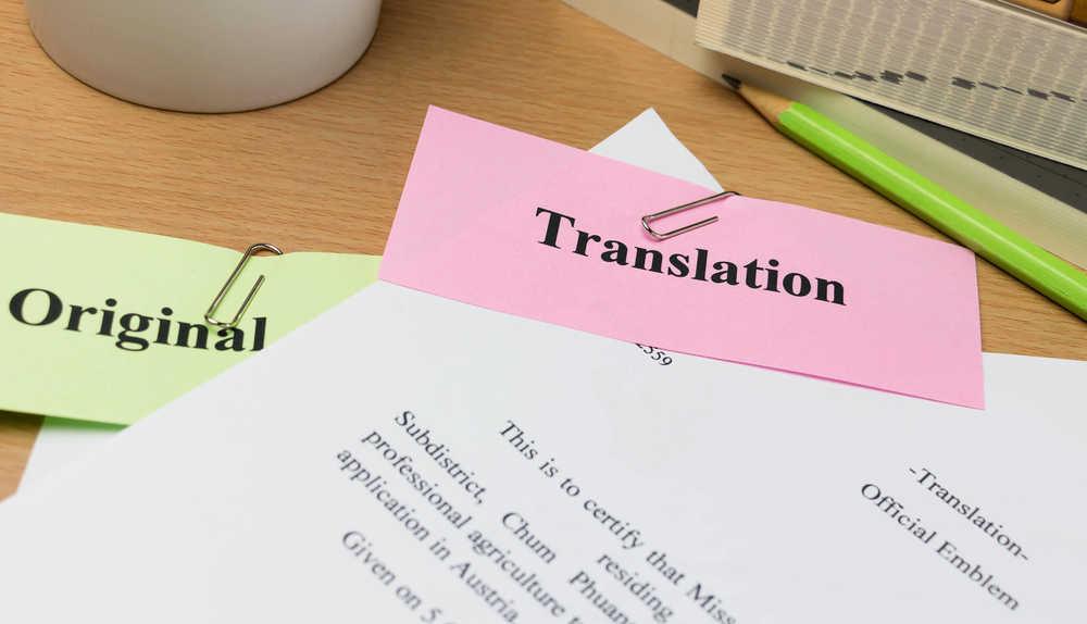 La importancia de la traducción en la actividad industrial